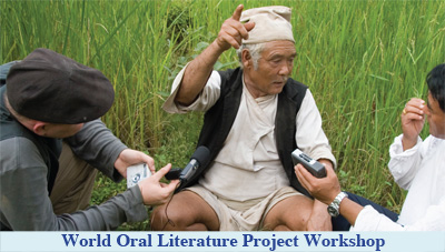 World Oral Literature Project Workshop 2009's image