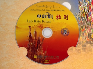 Xunhua Tibetan Folk Culture 5: Lab Rste Ritual, Part 1's image