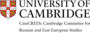Lectures and Seminars from CamCREES, the Cambridge Committee for Russian and East European Studies's image