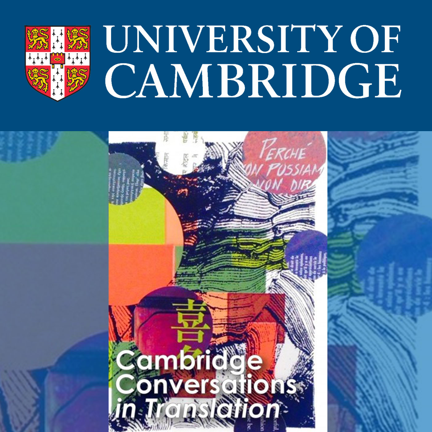Cambridge Conversations in Translation's image