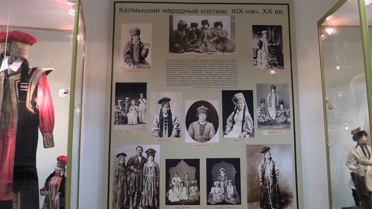 Kalmyk Cultural Heritage Project (DRESS)'s image
